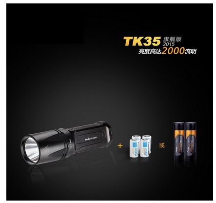 Fenix TK35 is the perfect LED flashlight