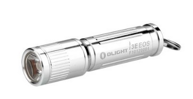 Best Keychain Flashlight Review
